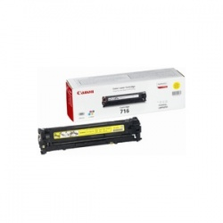 Canon 1977B002AA Toner Cartridge Yellow LBP5050 (1.4k) - Remanufactured