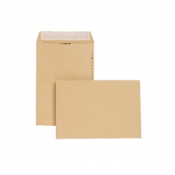 New Guardian Envelope 254 x 178mm 130gsm Peel and Seal Easy Open Manilla (Pack of 250) C26803