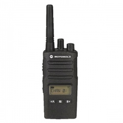 Motorola XT460 Business Two Way Radio RMP0166BDLAA