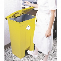Step-On Bin 45.5L 415X400X600mm Yellow 313504